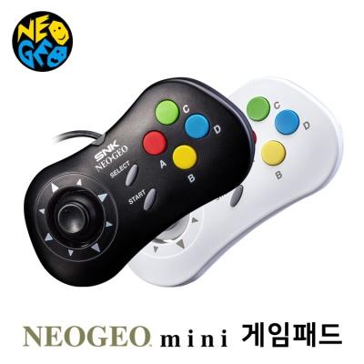 네오지오 미니 게임패드 NEOGEO mini (스티커증정)