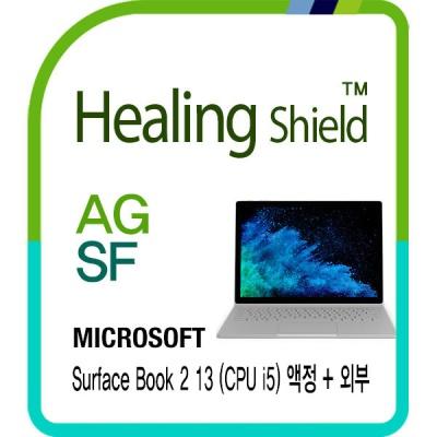 MS 서피스 북2 13형(CPU i5) 저반사액정+외부3종 세트
