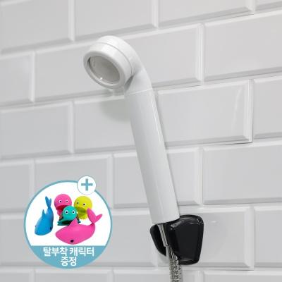 아로마센스AS-503W 비타민 필터 샤워기 헤드+캐릭터캡