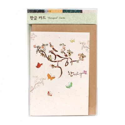 한글 카드세트 / 095-SK-0001