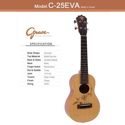 그레이스 우쿠렐레 C-25EVA (Grace Ukulele) 콘서트 바디 우쿨렐레 (Concert Body)