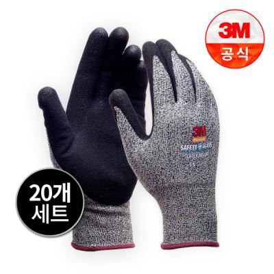[3M]Safety Glove 천연라텍스 코팅 안전장갑 LATEX MS100_그레이 20개세트