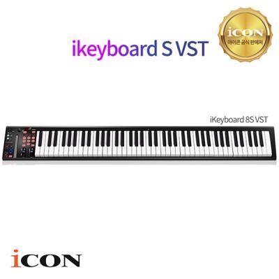 아이콘키보드 IKEYBOARD 8S VST 마스터키보드(88건반)
