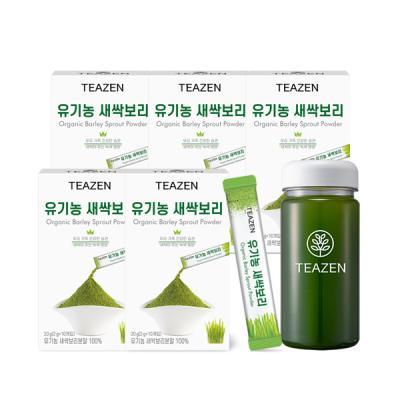 티젠 유기농 새싹보리 분말 2주분 (50스틱+보틀)