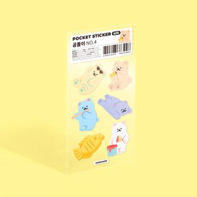 포켓 스티커 - 곰돌이 (no.4)