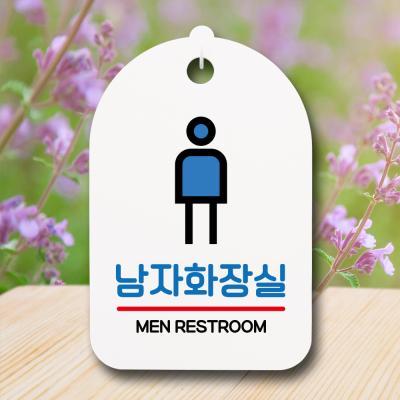표지판 팻말 푯말 간판 S6_136_네모 남자화장실