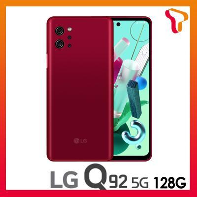 [SKT공시지원/기기변경] LG Q92