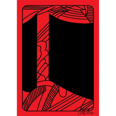 35조각 판퍼즐 - 화투 12월 비약 치매예방
