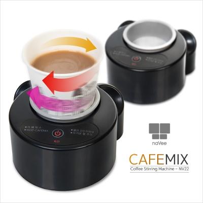 청연 인스턴트 커피 자동믹서 카페믹스 NV22-CAFEMIX
