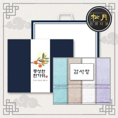 송월 추석선물세트 AB 뮤즈 세면타월 4매세트