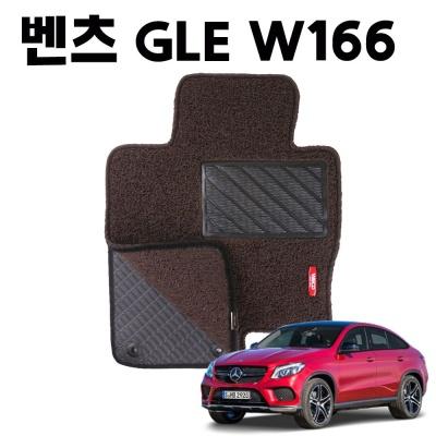 벤츠 GLE W166 이중 코일 차량 차 발 매트 DarkBrown
