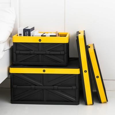 레토 차량용 접이식 트렁크정리함 (30L) LTC-F02
