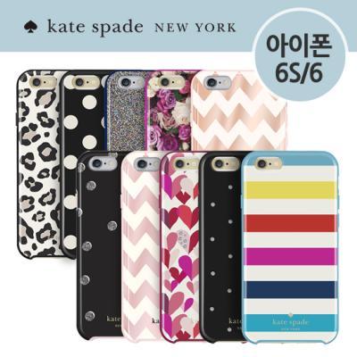 [Kate Spade] 아이폰6S/아이폰6 하이브리드 하드쉘 케이스