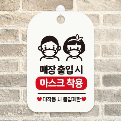 휴무 영업중 부재중 팻말 안내판 표지판  제작 CHA005