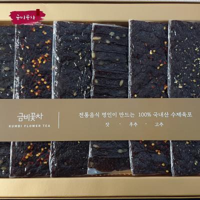 금비꽃차 김명신 명인 목련 육포 선물세트 780g
