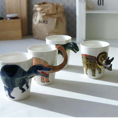 [HEIM] 공룡 3D 머그컵