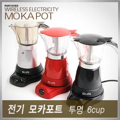 G-cafe 전기모카포트 투명 6cup 실버