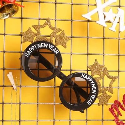 해피뉴이어 안경 (골드스타)