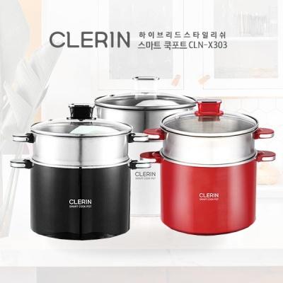[클레린] 스마트 쿡포트 CLN-X303 색상 택1