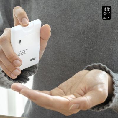 [생활공작소] 손소독제17ml x 6개