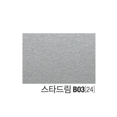 [두성산업] 요떼아모폴리백봉투5매 B03[24] [팩/1] 190476