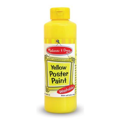 포스터 물감 230ml - 옐로우