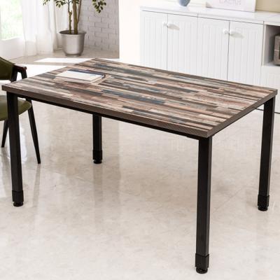 스토리홈 루나 테이블 1200