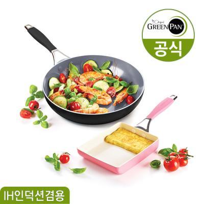 그린팬 2종/요크 핑크 계란말이팬+그레이 팬24