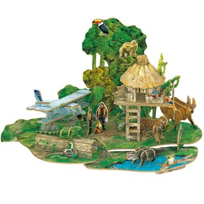 아마존 열대우림