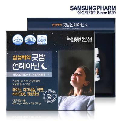 [삼성제약] 긴장완화 굿밤선테아닌 600mgx120정