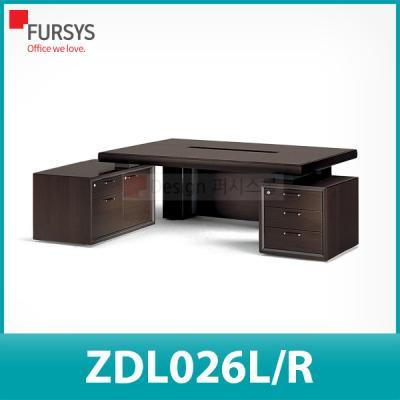 퍼시스책상/마르쿠스 양수형데스크 (ZDL026L/R)