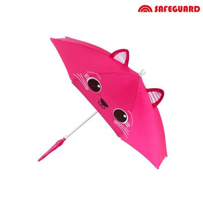 세이프가드 유아용 우산 고양이멜로디_분홍색