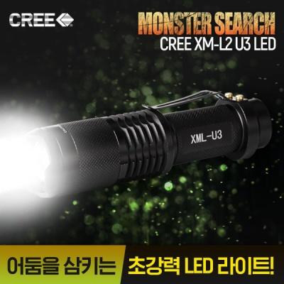 정품 몬스터 서치 라이트 포켓 XM-L2 U3 후레쉬
