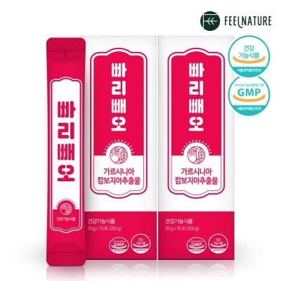 필네이처 다이어트보조제 빠리빼오 2box/히비스커스