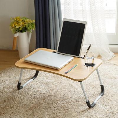 컴포트 미니 테이블 베이직 접이식미니책상 탁자