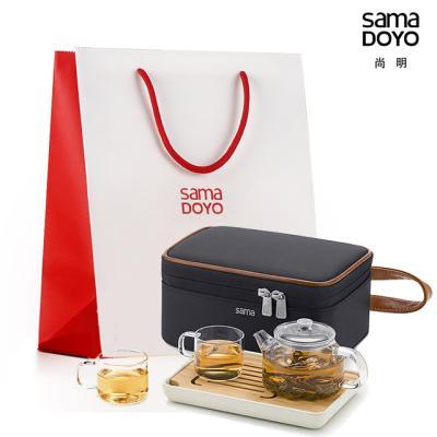 사마도요 휴대용 티포트 (2인용) L009 (정품쇼핑백)