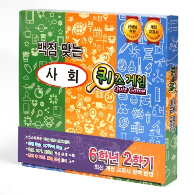 백점맞는 사회 퀴즈게임 6-2 (2018)