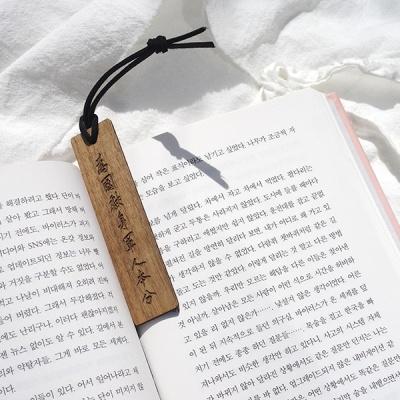 안중근 의사 유묵 우드책갈피_위국헌신 군인본분