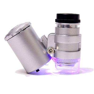 초소형 휴대용 현미경