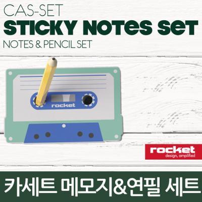 로켓디자인 사무 오피스 용품 메모지 연필 세트
