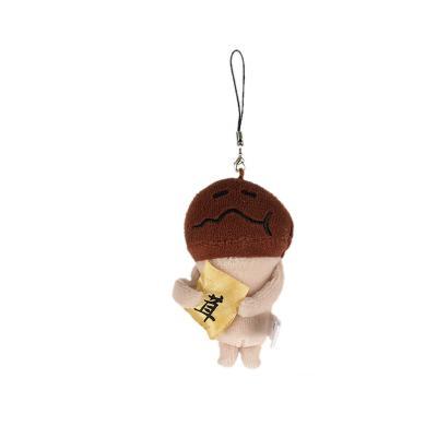 나메코 인형 스트랩- 버섯칩