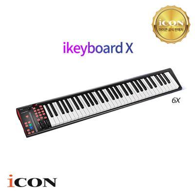 [ICON] 아이콘키보드 IKEYBOARD 6X ICON 마스터키보드 (61건반)