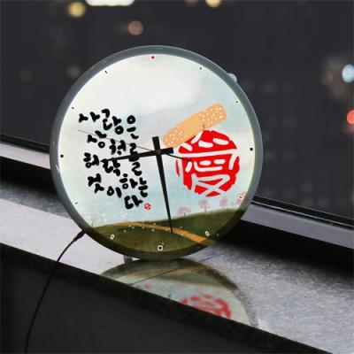 ng350-LED시계액자35R_사랑은상처를허락하는것이다