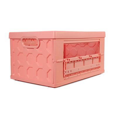 [노마드21] 노마드 오픈형 폴딩박스 핑크