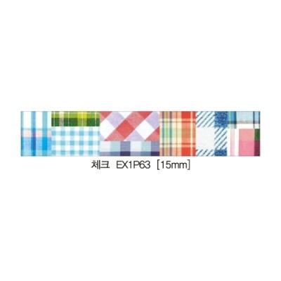 [두성산업] 디자인마스킹테이프K-EX1P63 (체크) [개/1] 221370