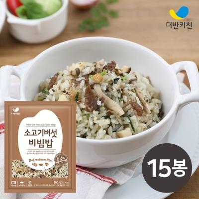 [더반키친] 소고기버섯비빔밥 300g x 15개