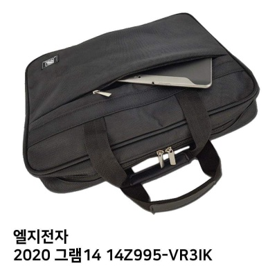 S.LG 2020 그램14 14Z995 VR3IK노트북가방