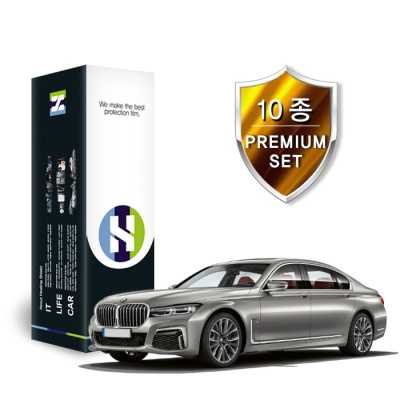 BMW 7시리즈 2019 PPF필름 패키지 10종세트+도어컵4매