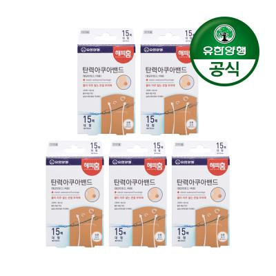 [유한양행]해피홈 탄력 아쿠아 방수밴드(대형) 75매입