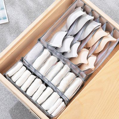 메쉬 반투명 속옷 양말 수납 정리 서랍칸막이 (6칸)